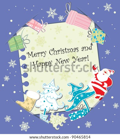 New Year card (Happy New Year and Merry Christmas)