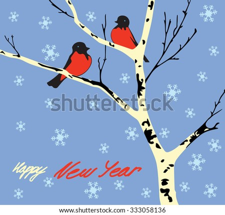 New Year card with Birches and Birds in Winter. - stock vector