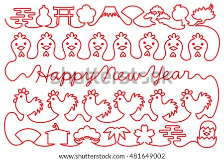 new year card with chicken and Japanese icons. red thread.