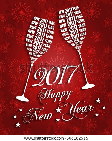 New Year 2017 Celebrations - Stylish Wine Glass Toasting Design On Grunge Background (EPS10 Vector)