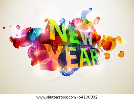 New Year 3d - stock vector