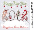 New Year 2012 dragons greeting romantic vector card in scrapbooking love christmas style - stock vector
