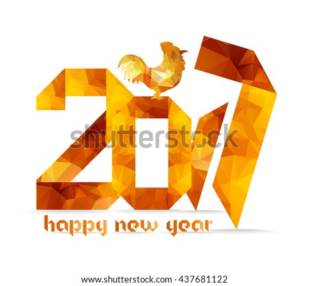 New year 2017 greeting card made in polygonal origami style.. - stock vector