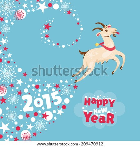 New Year greeting card vector illustration - stock vector