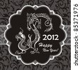 New Year greeting card with dragon. Vector Illustration - stock photo