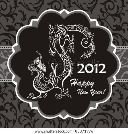 New Year greeting card with dragon. Vector Illustration - stock vector