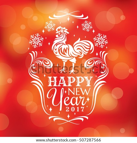 New year greeting card with rooster. Vector illustration, eps 10