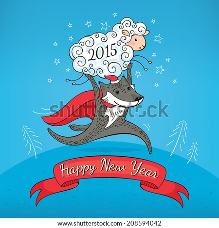 New year greeting card with sheep and wolf vector illustration - stock vector