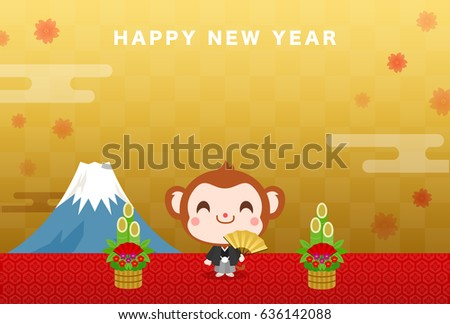 New year greeting cards meaning happy stock vector 636142088 new year greeting cards meaning is happy new year m4hsunfo Images