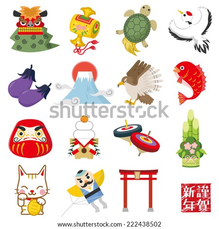 New Year material - stock vector
