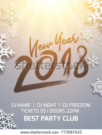 new year 2018 party poster invitationのベクター画像素材 773087635