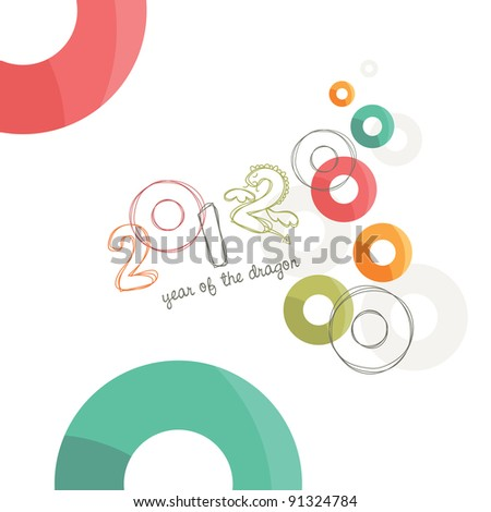 New Year's Eve, Vector EPS10. - stock vector