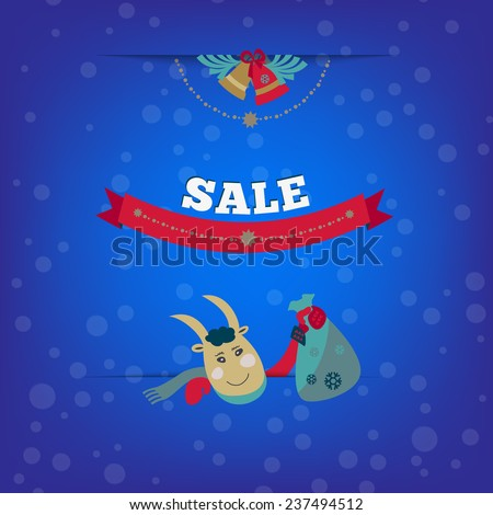 New Year sale banner and Christmas design elements. Vector Illustration