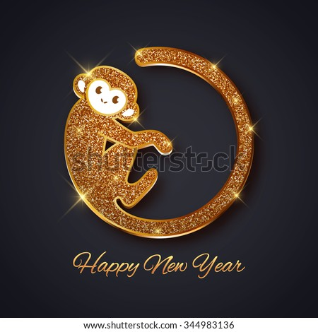 New Year symbol 2016 gold glitter monkey design, postcard, greeting card, banner, vector illustration - stock vector