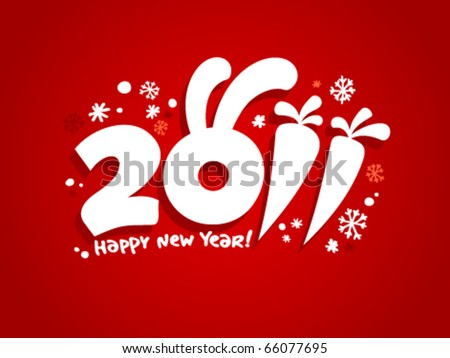 New Years card 2011, vector illustration. - stock vector