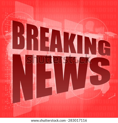 News and press concept: words breaking news on digital screen, vector - stock vector