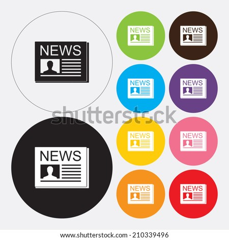 Newspaper icon - Vector - stock vector