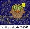 Night Owl on a Branch - stock vector