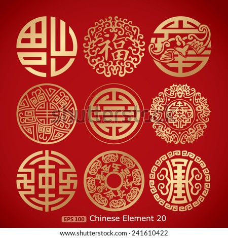 nine chinese vintage symbols on red background - stock vector