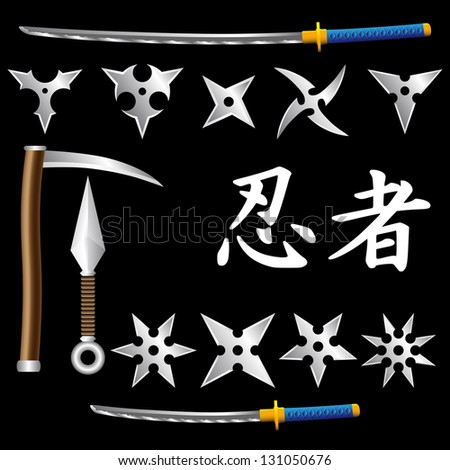 ninja weapons - stock vector