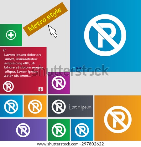 No parking icon sign. buttons. Modern interface website buttons with cursor pointer. Vector illustration - stock vector