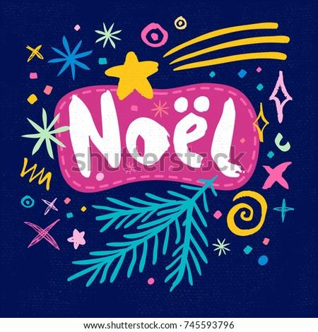 Noel Banque d\'images, d\'images et d\'images vectorielles libres de ...