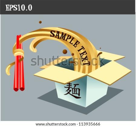 noodle box vector - stock vector