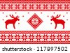 Nordic Christmas pattern - stock vector