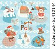 North Pole Christmas card - stock