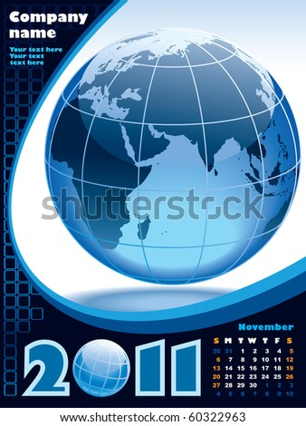 November - the Earth blue calendar for 2011, weeks starts on Sunday