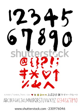 number and alphabet - hand drawn in vector - stock vector