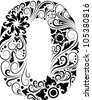 Number decorative ornament. Creative design of number with floral ornament decoration style - stock vector