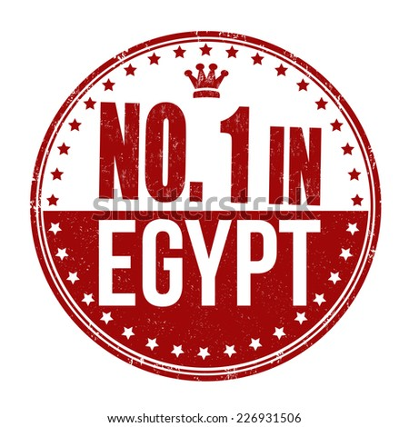Number one in Egypt grunge rubber stamp on white background, vector illustration - stock vector