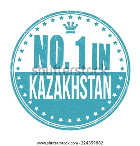 Number one in Kazakhstan grunge rubber stamp on white background, vector illustration - stock vector