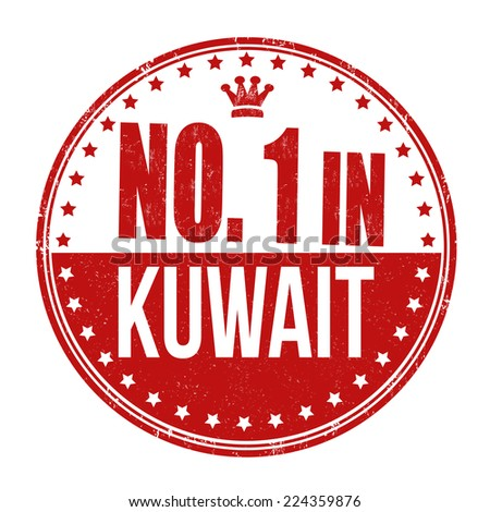 Number one in Kuwait grunge rubber stamp on white background, vector illustration - stock vector