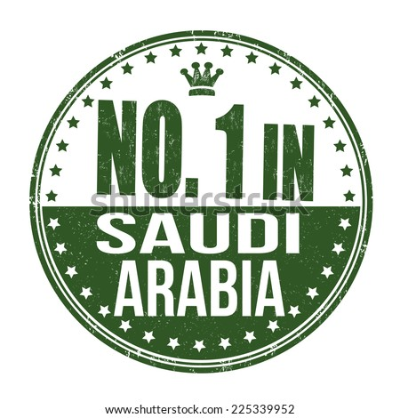 Number one in Saudi Arabia grunge rubber stamp on white background, vector illustration - stock vector
