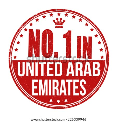 Number one in United Arab Emirates grunge rubber stamp on white background, vector illustration - stock vector