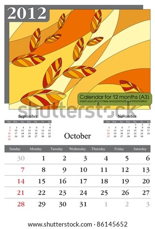 October. 2012 Calendar. Times New Roman and Garamond fonts used. A3 - stock vector