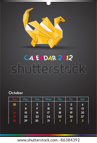 October 2012 Dragon Calendar Template - stock vector
