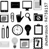 Office and delivery (set of icons) - stock photo