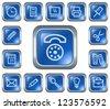 Office button set - stock vector