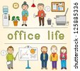 Office life vector set - stock vector