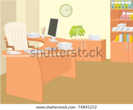 Office of the director. vector, no gradient, color full - stock vector
