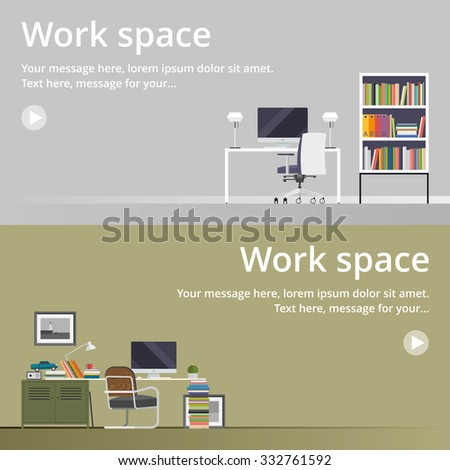Office space in flat style. Home office - stock vector