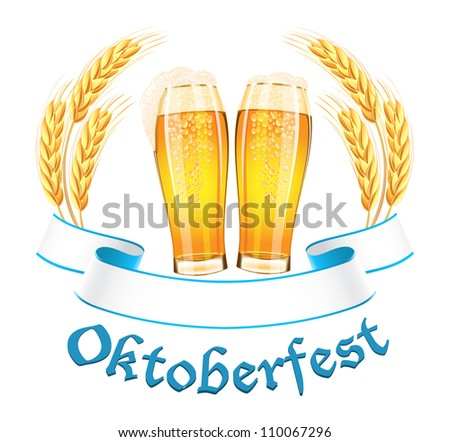 Oktoberfest banner with two beer glass and wheat ears - stock vector