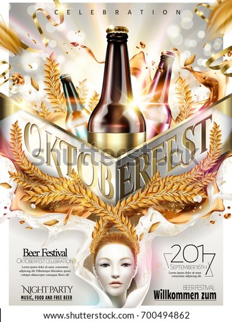 Oktoberfest celebration poster, beer party design with flying ribbons and wheat on glittering silver background, 3d illustration, welcome you in German at lower right, Beer festival in the middle