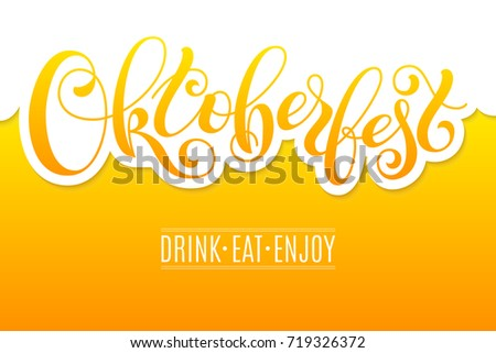Oktoberfest Lettering On Beer Background Template Stock Vector