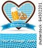Oktoberfest Party Invitation - vector illustration - stock vector