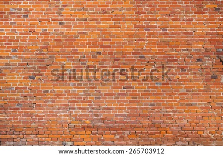 old brick wall texture. vector. - stock vector