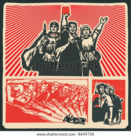 Communism Poster Stock Images, Royalty-Free Images & Vectors ...